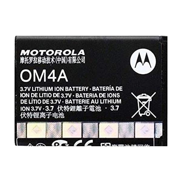 Μπαταρία Motorola OM4A για WX160/WX180/EX210/WX260/WX280/WX390/WX395/Gleam/Gleam Plus WX308 - 750mAh