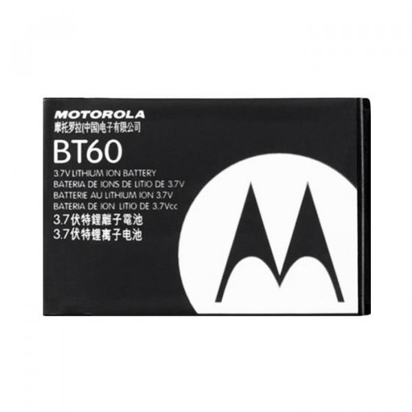 Μπαταρία Motorola BT60 για E1000/V975/V980/C975/C980/V1050/E1070/E770 - 1130mAh