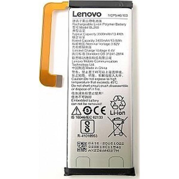 Μπαταρία Για Lenovo BL268 για ZUK Z2