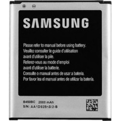 Battery Samsung B450BC 2000mAh Li-Ion 3.7V Original